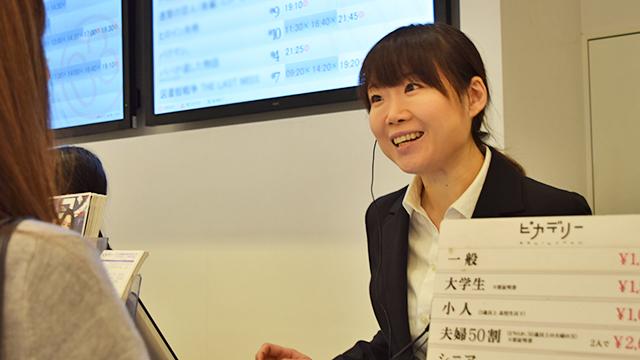 田中 雅子さんの転職体験記