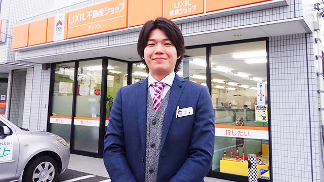 伊藤 祐哉さんの転職体験記