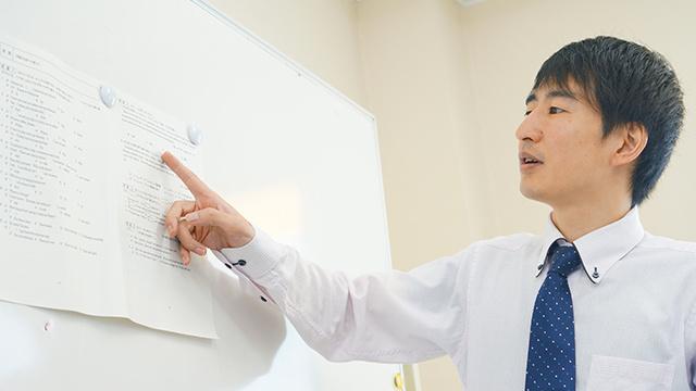石井 佑さんの転職体験記