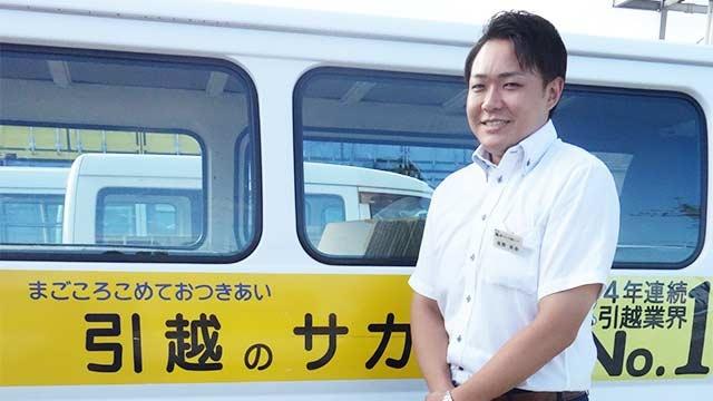 塔野 英幸さんの転職体験記