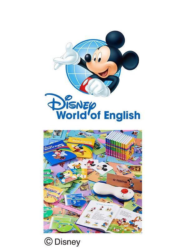 幼児教育アドバイザー★ディズニー英語システムのご提案 ★月50万円可能