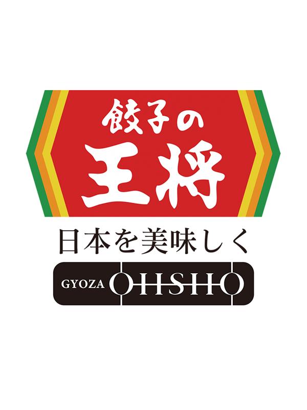「餃子の王将」の営業サポート ★残業ほぼナシ ★完休2日制